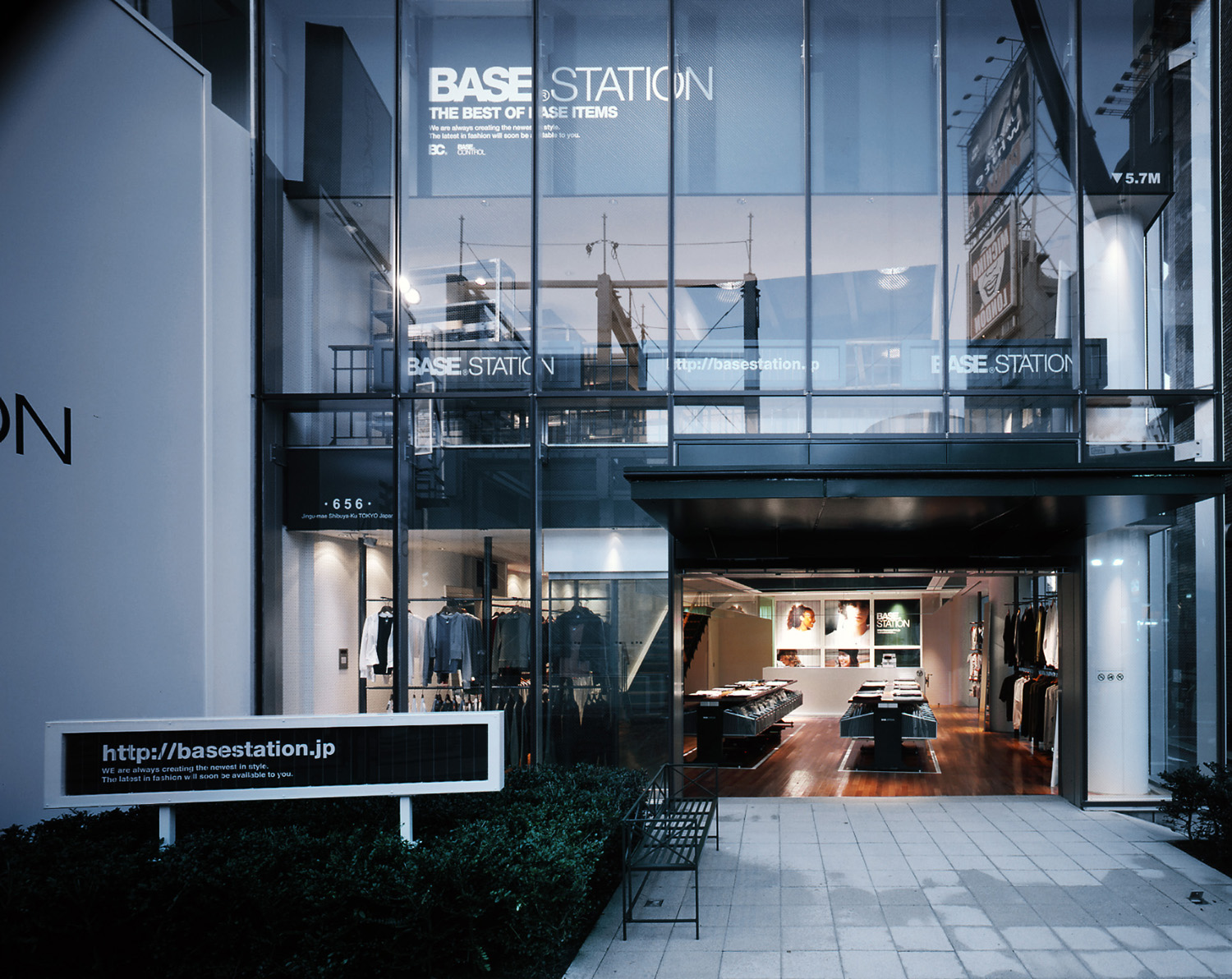 BASE STATION_02_Re02