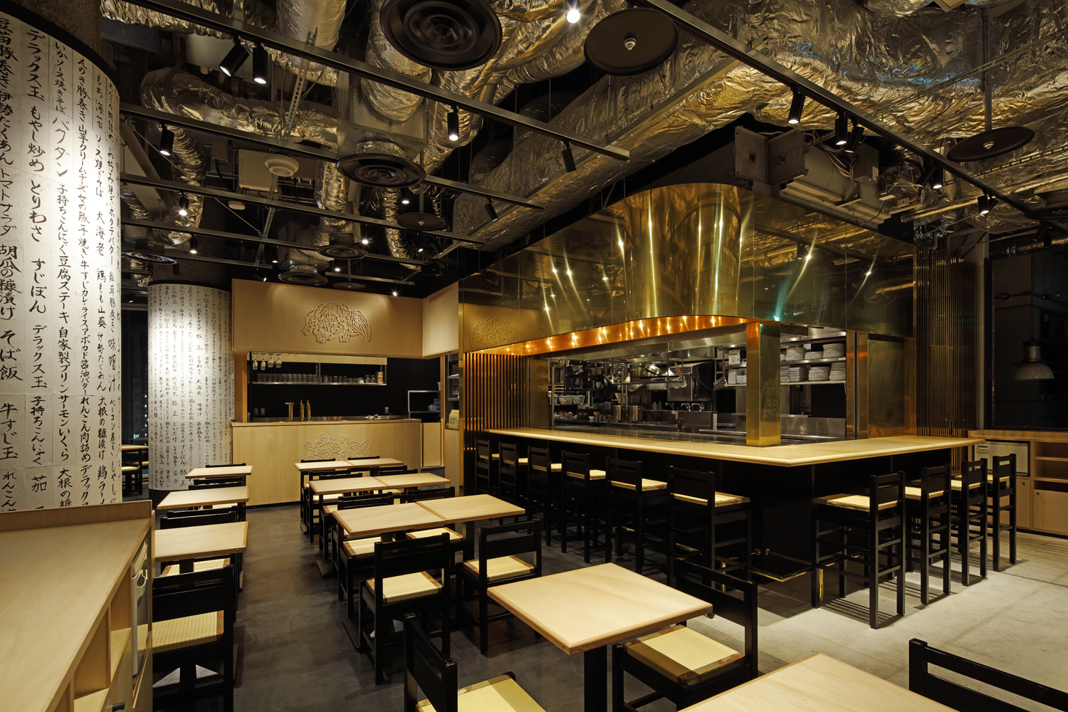TEPPAN KITCHEN04